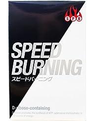 スピードバーニング SPEED BURNING