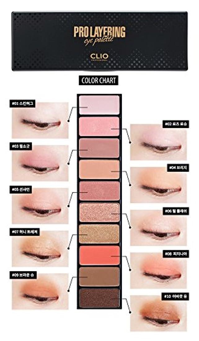 悪化させる植物学助手[Clio] Pro Layering Eye Palette #3 Softish