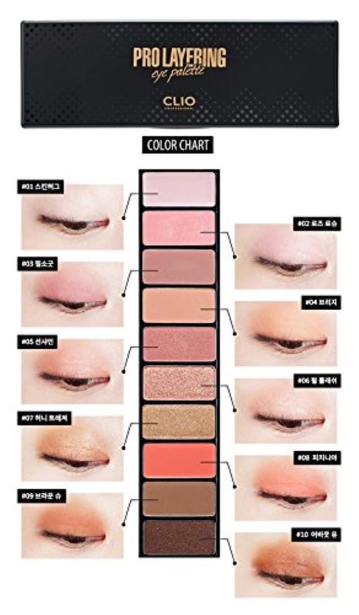 国内の外向き自明[Clio] Pro Layering Eye Palette #3 Softish