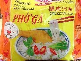 ベトナム インスタント フォー (チキン味) 5袋セット