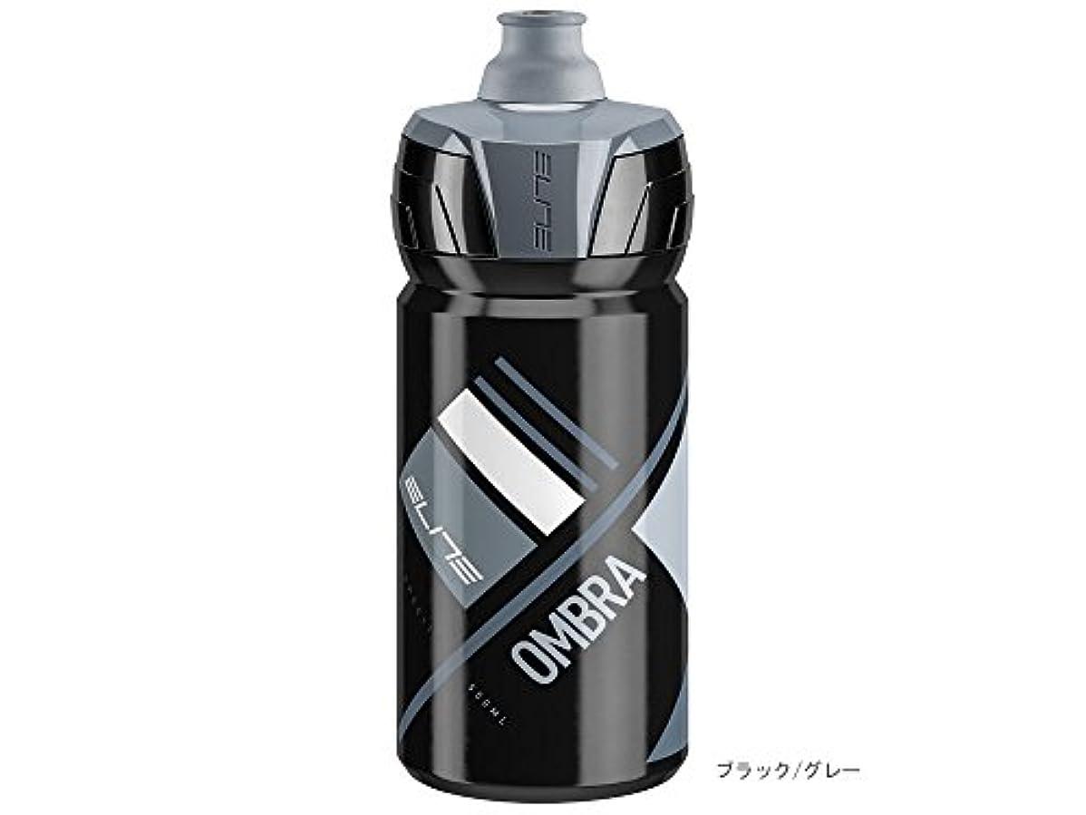 調整するホース排泄するELITE (エリート) OMBRA オンブラ ボトル 550ml ブラック/グレー