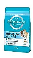 プロマネージ (PROMANAGE) 成犬用 皮膚・毛づやをケアしたい犬用 800g [ドッグフード]