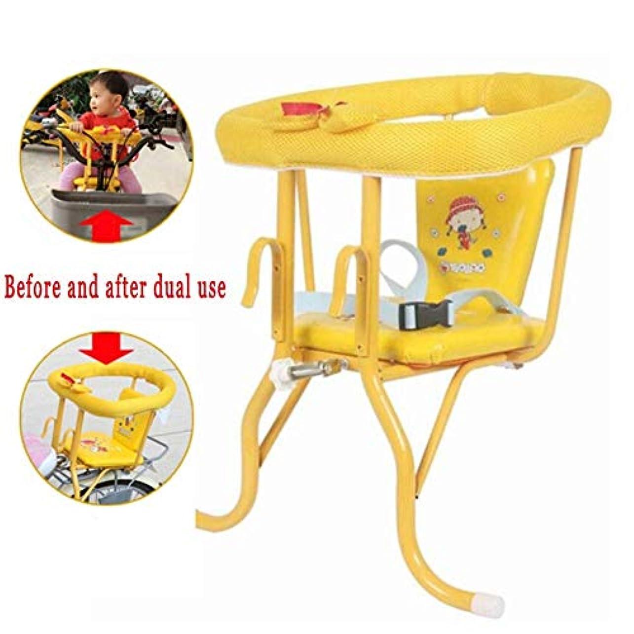 ピアニスト有望酸素自転車の子供の後部座席シートベルトが付いている赤ん坊の前部掛かる後部二重使用座席 自転車用アクセサリー