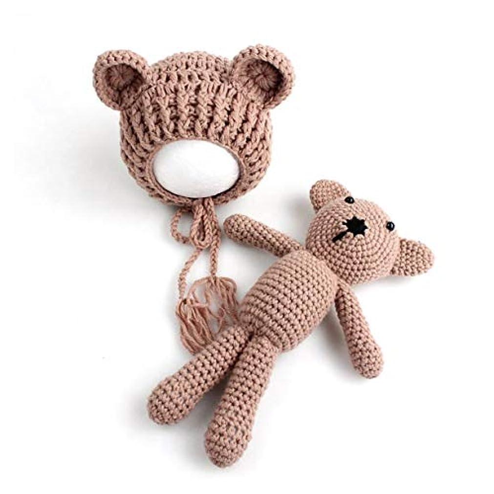 生きるハブあたたかい幼児の赤ちゃんのかぎ針編みビーニー帽子と人形のおもちゃセット新生児男の子女の子写真小道具衣装服衣装-コーヒー色