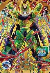 スーパードラゴンボールヒーローズ第7弾/SH7-CP5 セル CP