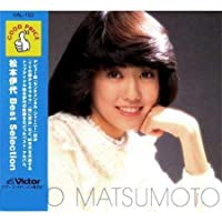 CD 松本伊代 Best Selection VAL-153 【人気 おすすめ 通販パーク】