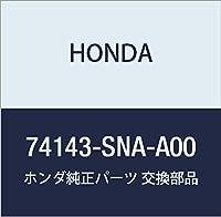 HONDA (ホンダ) 純正部品 ラバー ボンネツトリヤーシール シビック 4D シビック ハイブリッド 品番74143-SNA-A00