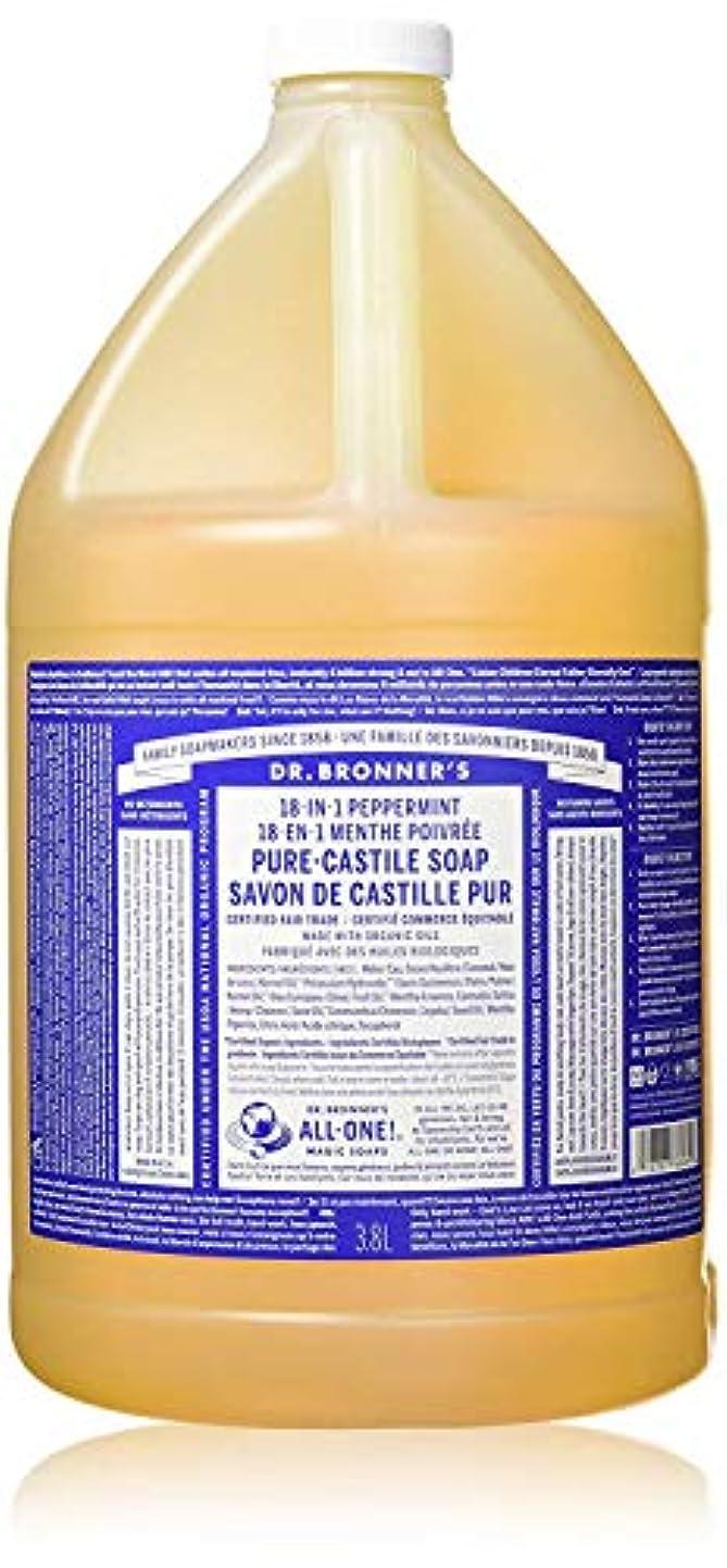 倫理的煩わしいイブニングドクターブロナー マジックソープ液体 ペパーミント 3785ml