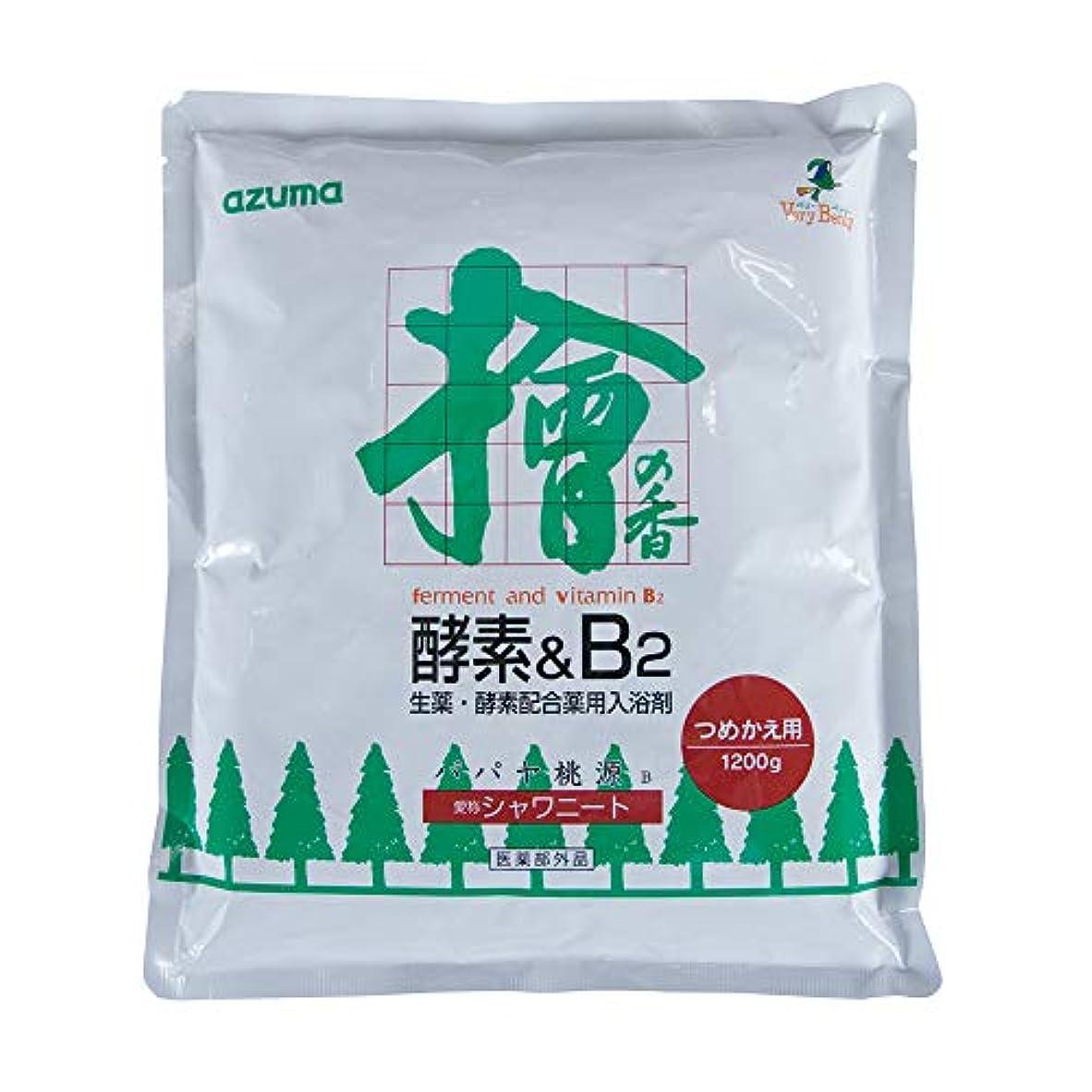 ウイルス消防士安らぎアズマ 入浴剤 TKシャワニートつめかえ用 1200g 120回分 有効成分を贅沢に使用 ヒノキの香り