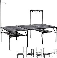 Soomloom 折り畳み式テーブル アルミ製 アウトドア用 キャンプ用 超軽量材質 無限拡大可能 エクササイズ 収納ケース付き 本体にライトかけ付き