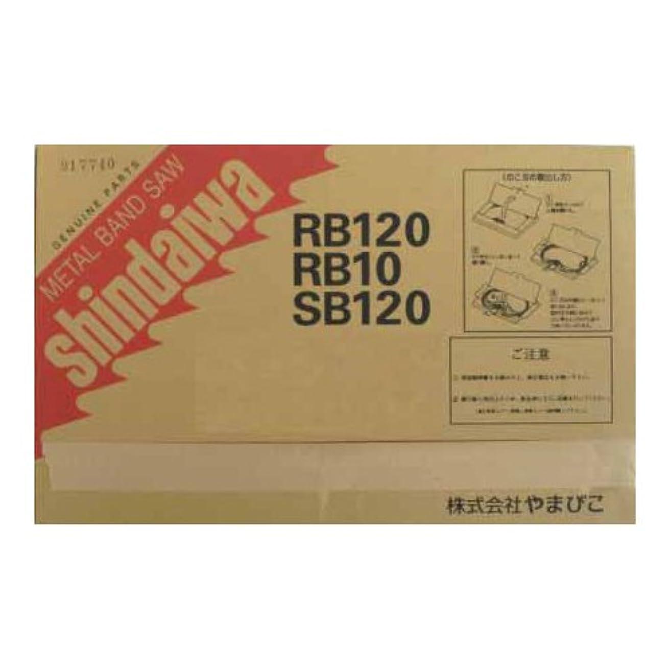 成分反発廊下やまびこ産業機械 新ダイワ SBBM-14バンドソーノコ刃 (5枚入)18513-14003