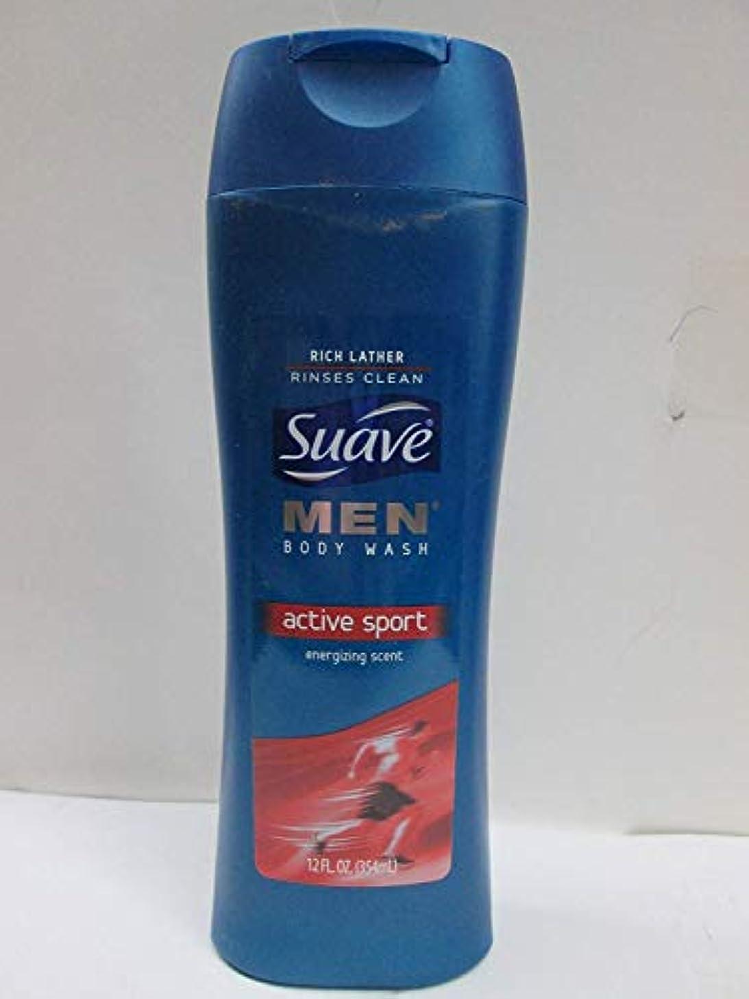 考案する枯れる銅Suave Men Active Sport Body Wash