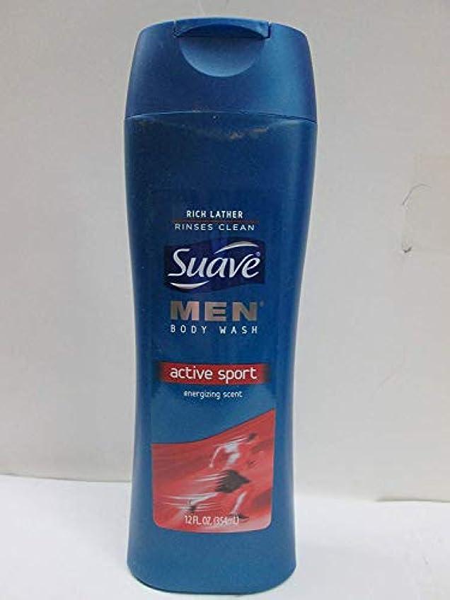 繁雑改革精神的にSuave Men Active Sport Body Wash