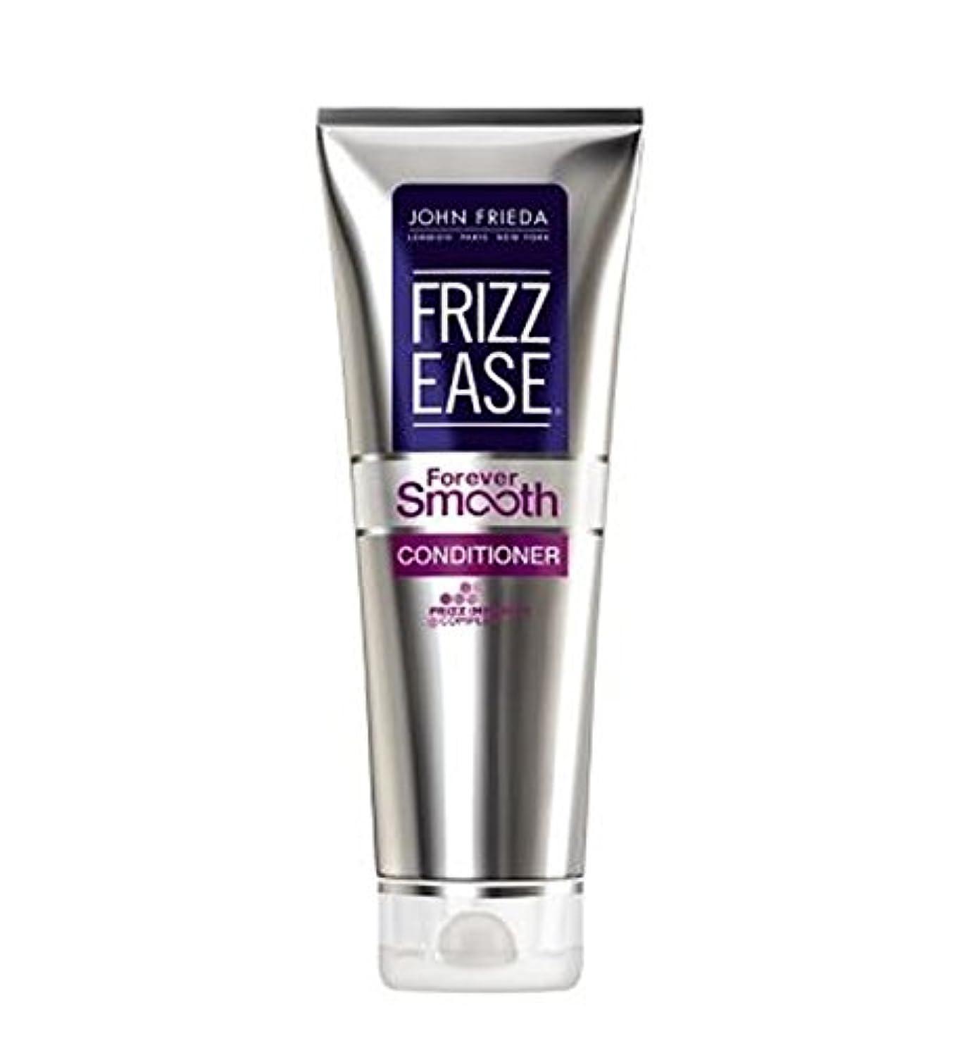 快適幻想的パイルジョン?フリーダ縮れ-容易永遠に滑らかなコンディショナー250Ml (John Frieda) (x2) - John Frieda Frizz-Ease Forever Smooth Conditioner 250ml...
