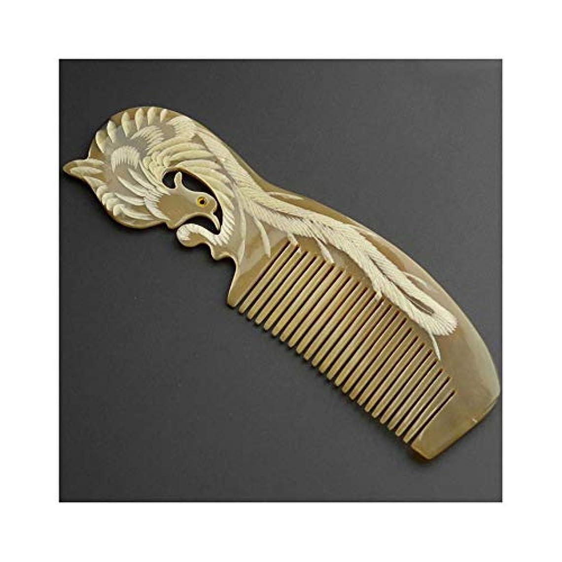 スクリーチ雨香水WASAIO 木製のくしカーリーストレートヘアブラシブラシ手作り抗静的ナチュラルサンダルウッド両面彫刻マッサージワイド歯の髪 (色 : Photo color)