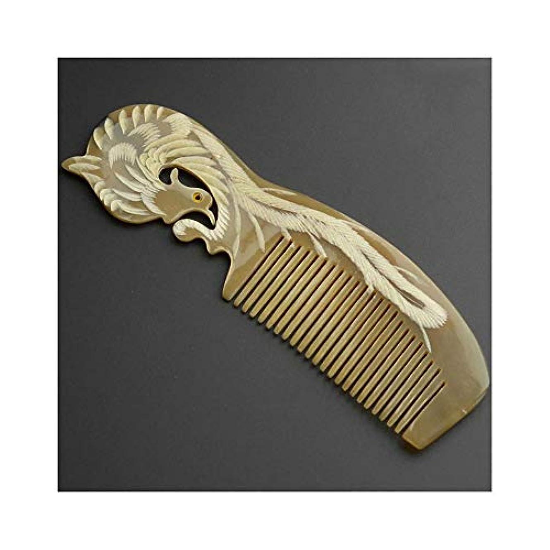 名門ヒントバッジWASAIO 木製のくしカーリーストレートヘアブラシブラシ手作り抗静的ナチュラルサンダルウッド両面彫刻マッサージワイド歯の髪 (色 : Photo color)