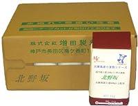増田製粉所 北野坂(パン用強力小麦粉) 1kg×15 (兵庫県産小麦粉)
