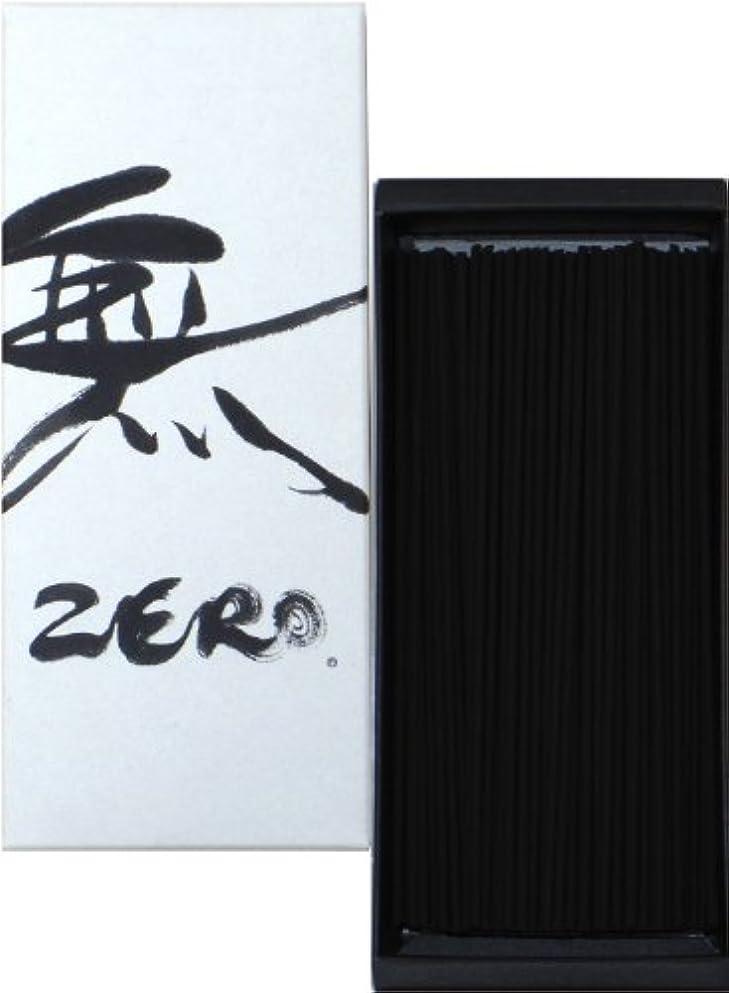 芽チューリップ個人丸叶むらたのお線香 無 ZERO(ゼロ)中バラ 約80g #ZR-02