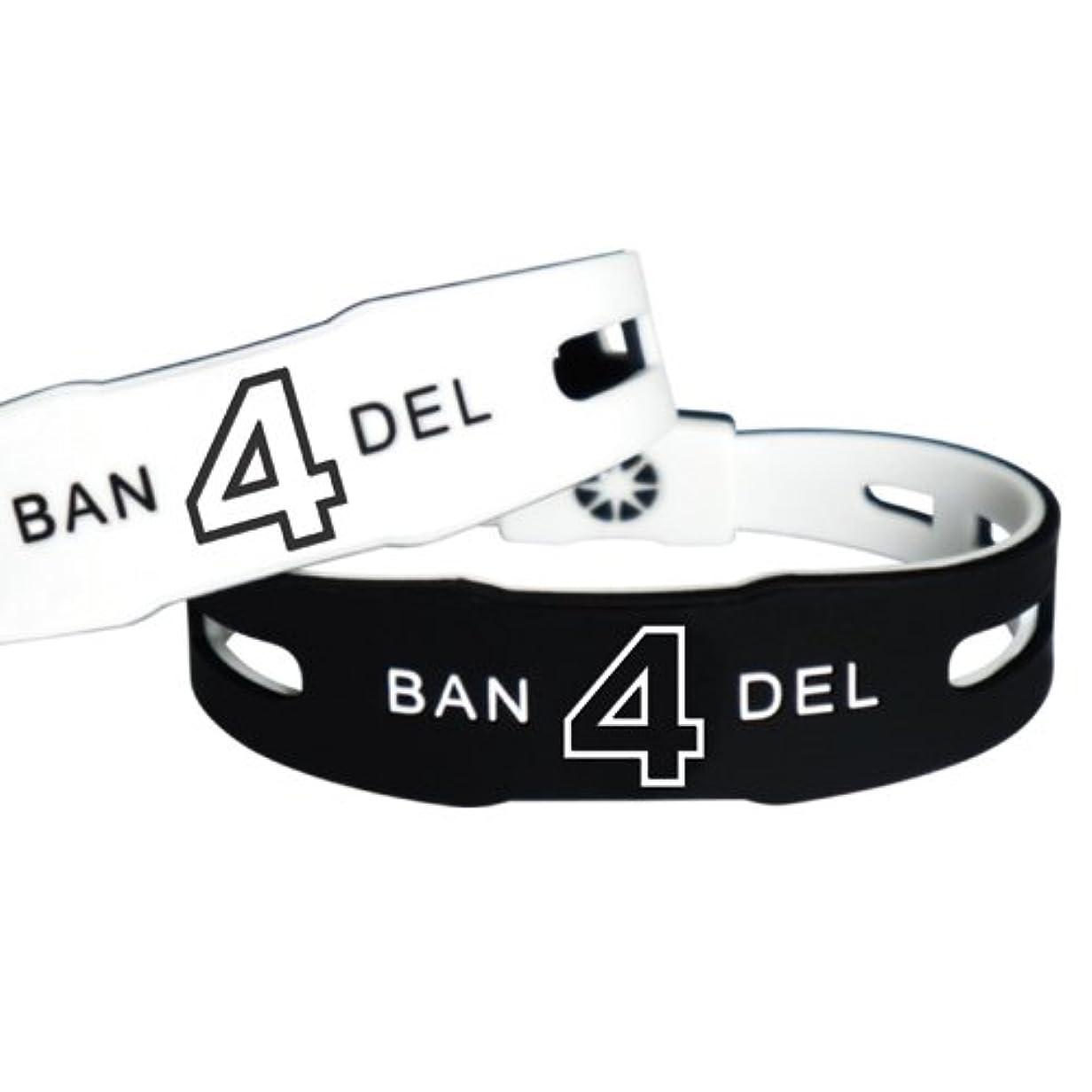 竜巻カフェ黒バンデル(BANDEL)ナンバー ブレスレット リバーシブル No.4(ブラック×ホワイト)LLサイズ