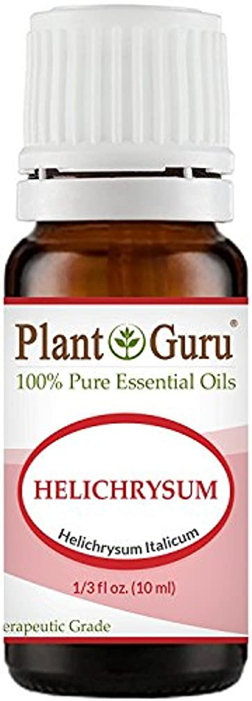 ピービッシュ否認する殺しますHelichrysum Italicum (French Immortelle) Essential Oil 10 ml. 100% Pure, Undiluted, Therapeutic Grade. by Plant...