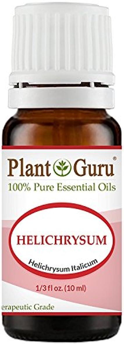 楽観カスケードシプリーHelichrysum Italicum (French Immortelle) Essential Oil 10 ml. 100% Pure, Undiluted, Therapeutic Grade. by Plant...