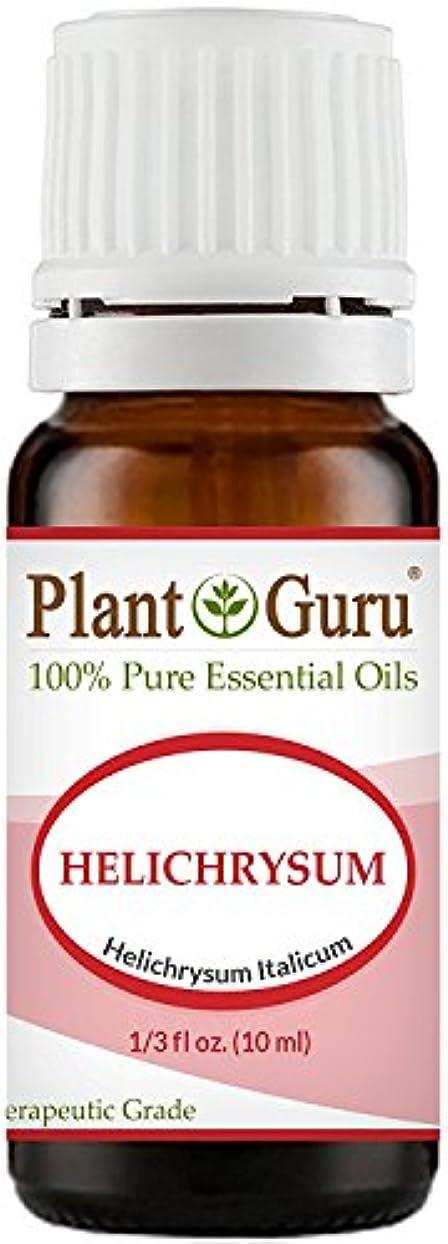やりすぎメニュー吹きさらしHelichrysum Italicum (French Immortelle) Essential Oil 10 ml. 100% Pure, Undiluted, Therapeutic Grade. by Plant Guru