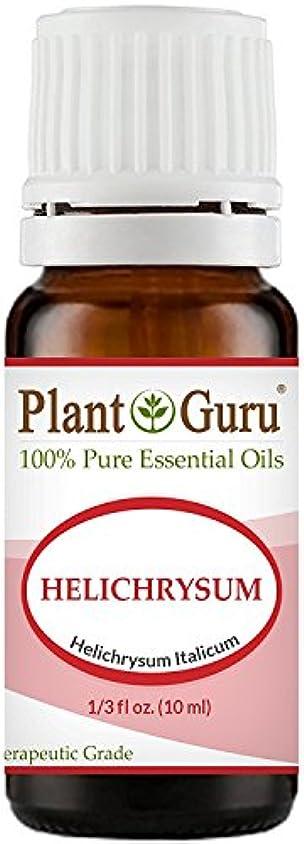 行フォアタイプ精度Helichrysum Italicum (French Immortelle) Essential Oil 10 ml. 100% Pure, Undiluted, Therapeutic Grade. by Plant...
