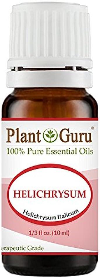 アナリスト検体別々にHelichrysum Italicum (French Immortelle) Essential Oil 10 ml. 100% Pure, Undiluted, Therapeutic Grade. by Plant...