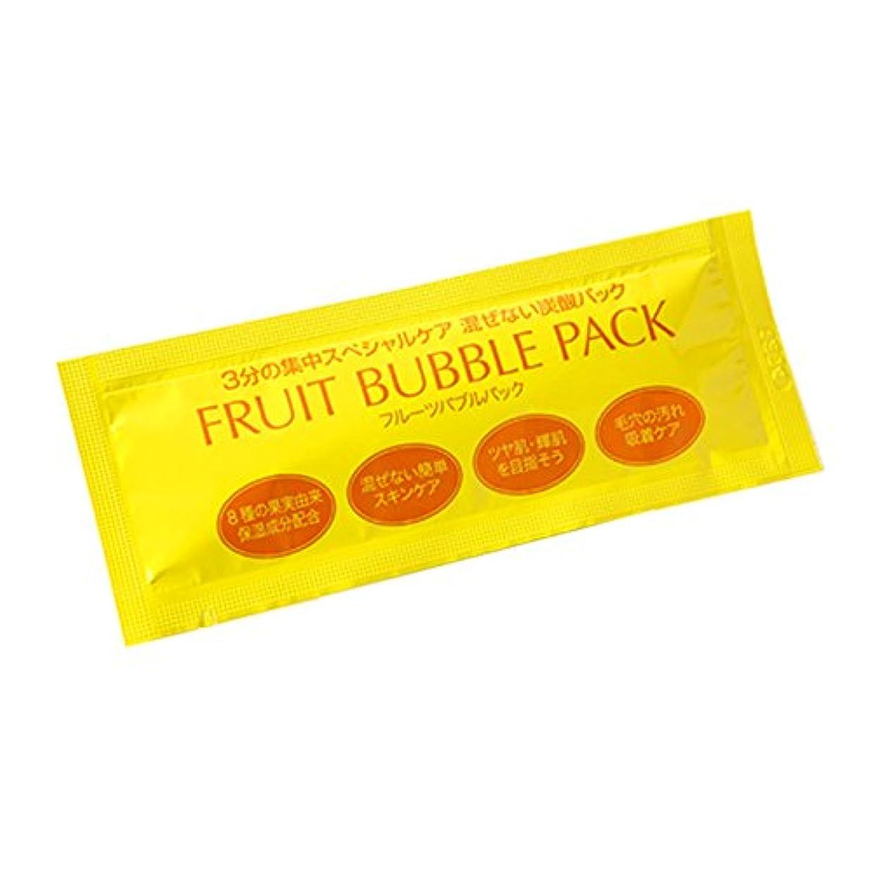 スクリーチみぞれ謎めいたフルーツ泡パック お試しパウチ1袋