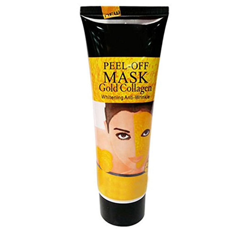ソフトウェア等価寄り添うFunwill 24Kゴールドマスク ゴールドコラーゲンパック アンチエイジングパック スキンケアマスク しわ、黒ずみ、しみなどを除き たるみ肌改善 くすみ改善 しっかりしている肌に戻る