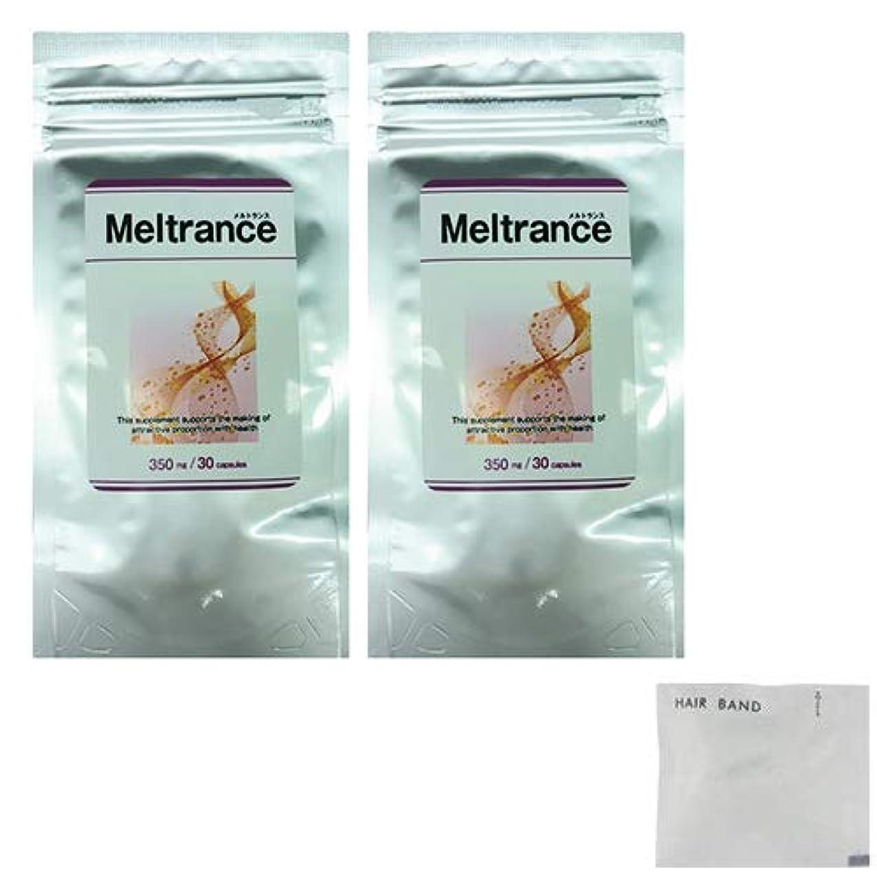 大きい石のさわやかメルトランス(Meltrance) サプリメント 30粒×2個 + ヘアゴム(カラーはおまかせ)セット