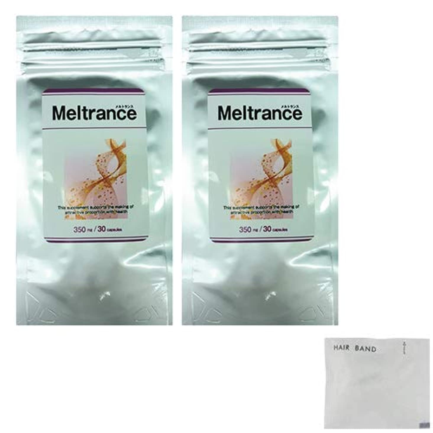 円形の折タイルメルトランス(Meltrance) サプリメント 30粒×2個 + ヘアゴム(カラーはおまかせ)セット