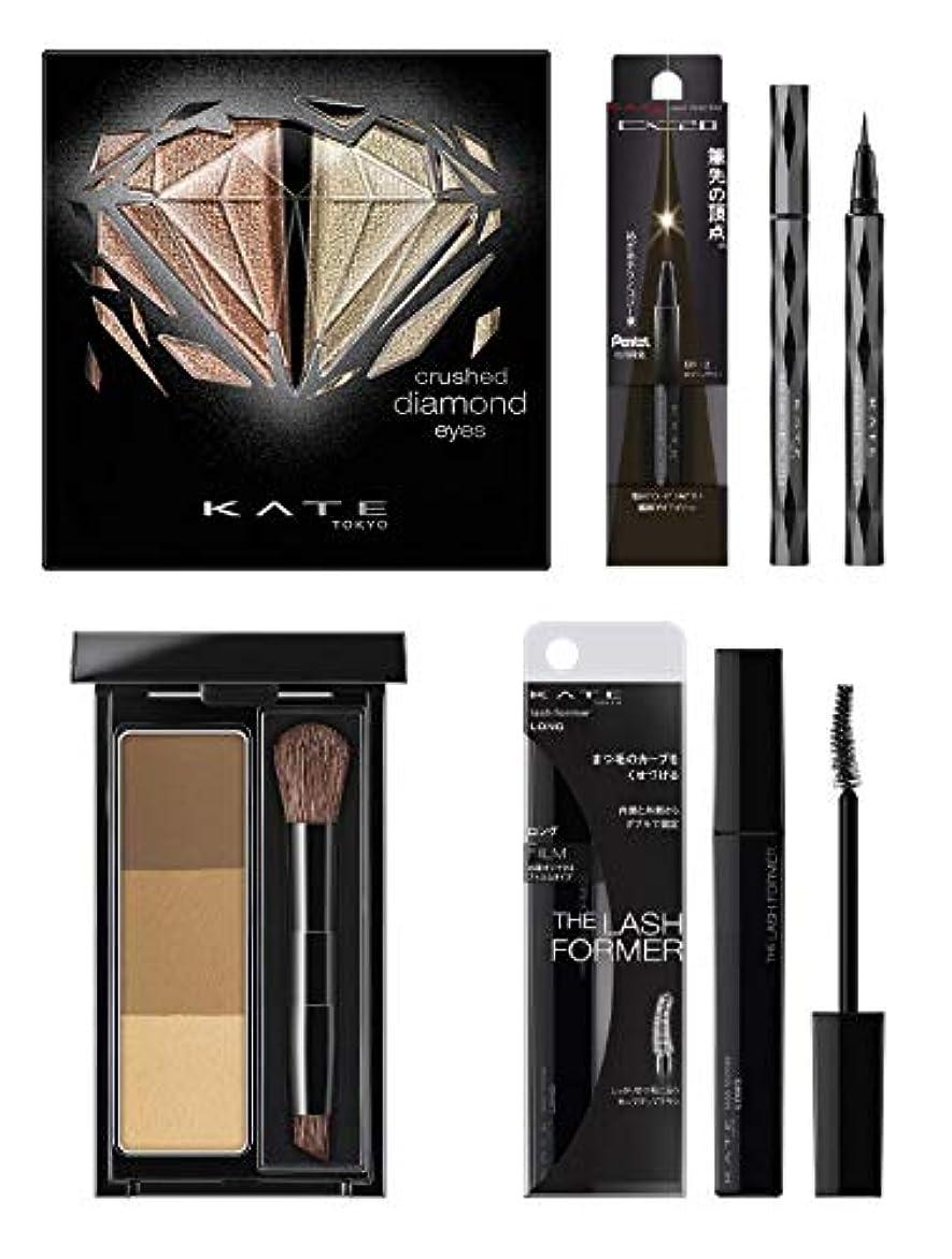 爪に関して促すKATE(ケイト) モデル使用アイテムセット EYE