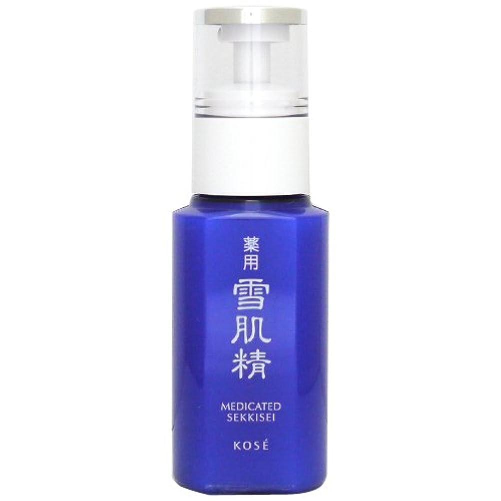 台無しに伸ばすサイレントコーセー雪肌精 薬用 乳液(トライアルサイズ) 限定 【save the blue】 70mL
