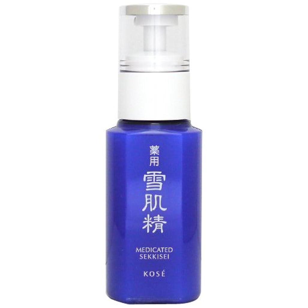 キルト統計宿るコーセー雪肌精 薬用 乳液(トライアルサイズ) 限定 【save the blue】 70mL
