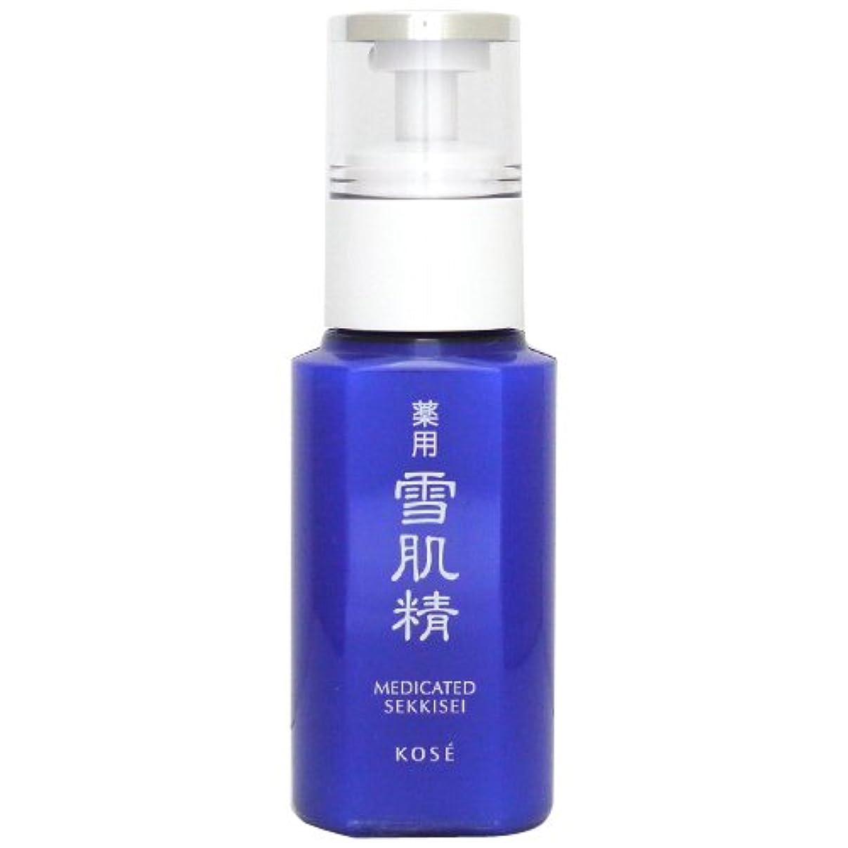 パス遅い委任するコーセー雪肌精 薬用 乳液(トライアルサイズ) 限定 【save the blue】 70mL