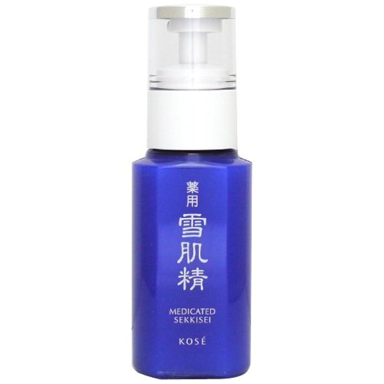 人工ソフトウェア優雅なコーセー雪肌精 薬用 乳液(トライアルサイズ) 限定 【save the blue】 70mL
