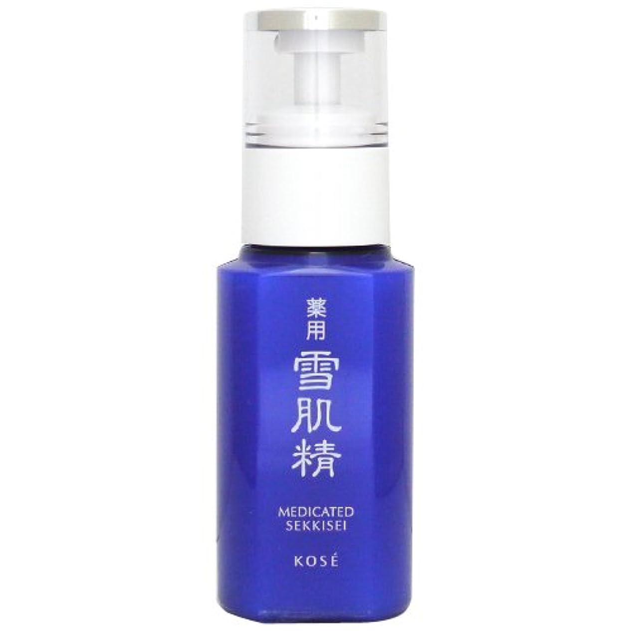 好き規範角度コーセー雪肌精 薬用 乳液(トライアルサイズ) 限定 【save the blue】 70mL