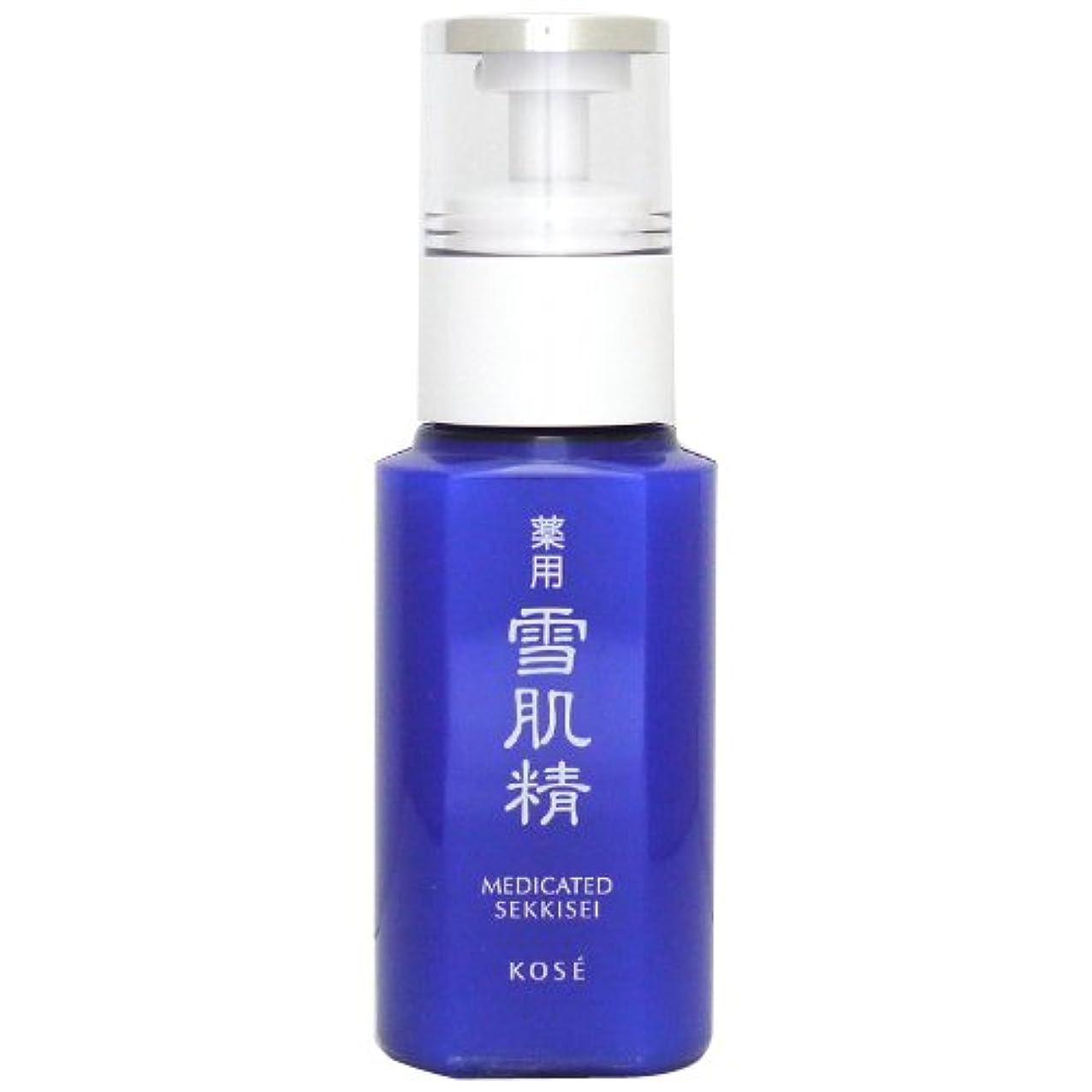 コーセー雪肌精 薬用 乳液(トライアルサイズ) 限定 【save the blue】 70mL