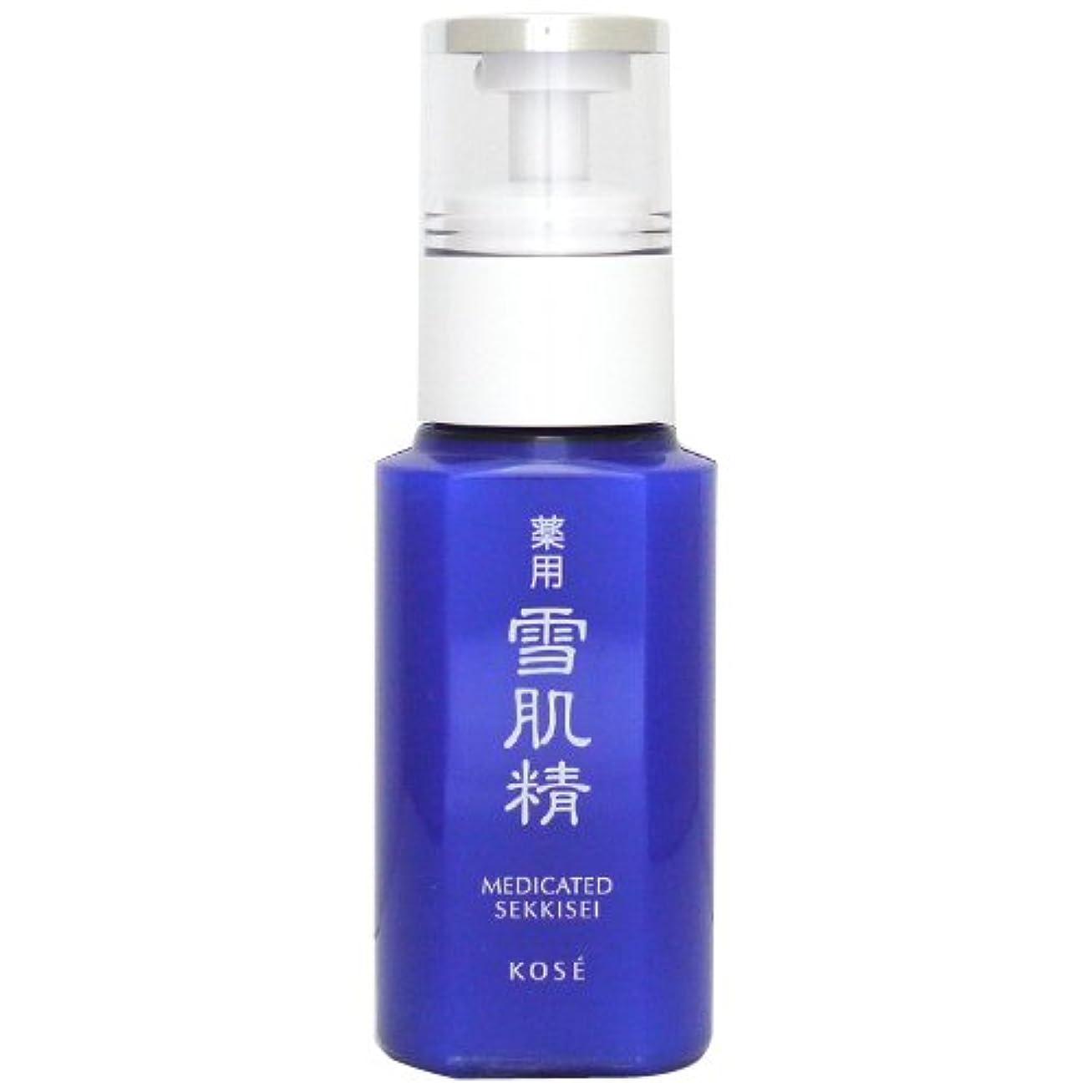 特権的無礼に会社コーセー雪肌精 薬用 乳液(トライアルサイズ) 限定 【save the blue】 70mL