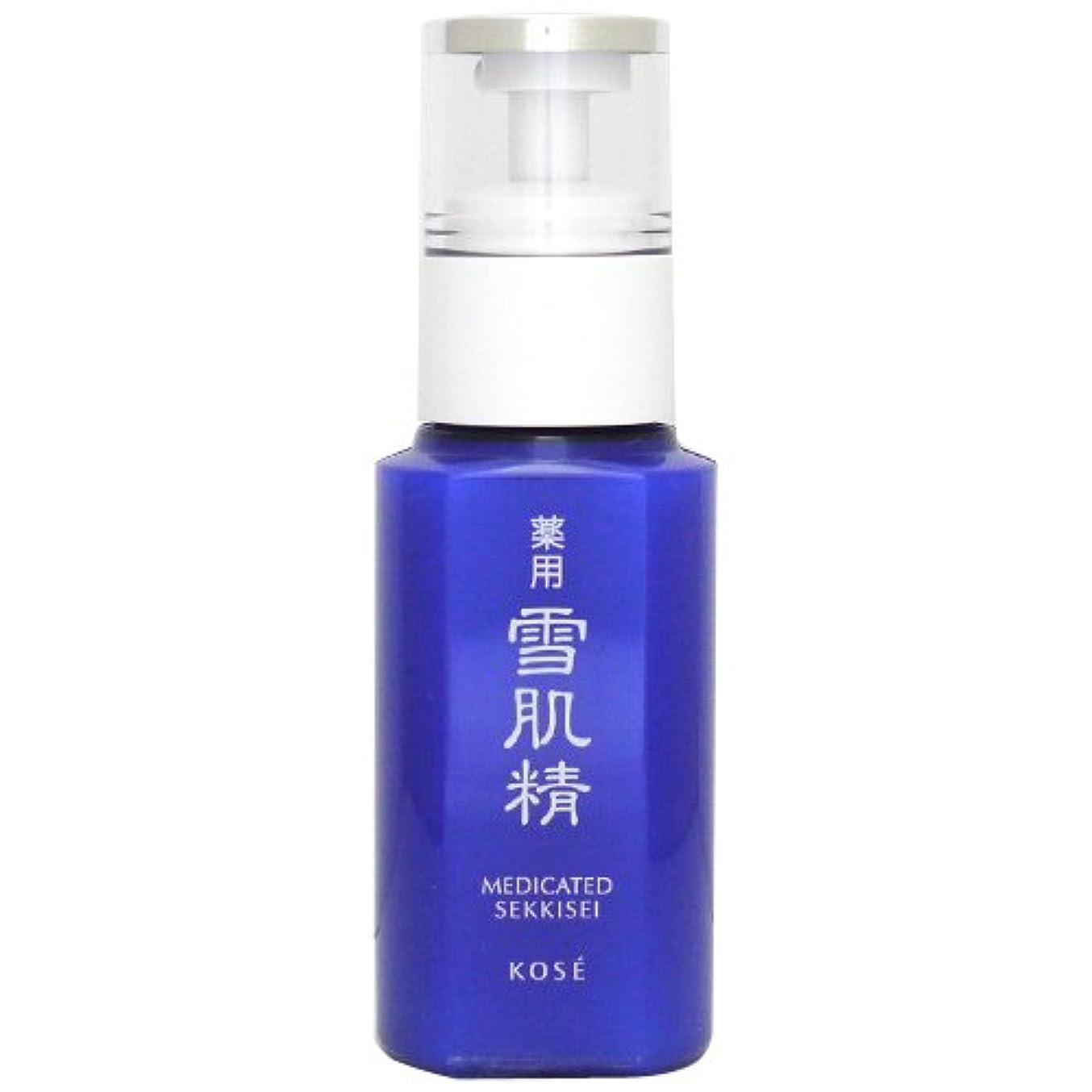 エンターテインメントとへこみコーセー雪肌精 薬用 乳液(トライアルサイズ) 限定 【save the blue】 70mL