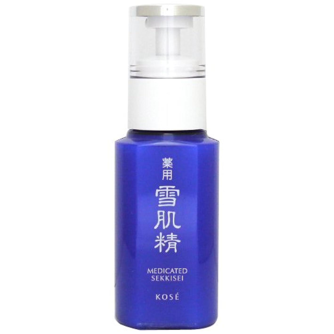 ハッピーなる四半期コーセー雪肌精 薬用 乳液(トライアルサイズ) 限定 【save the blue】 70mL