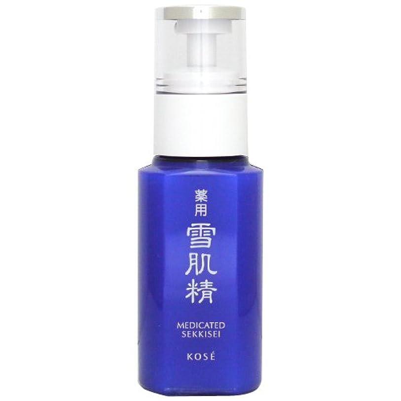 逆さまにピーブ豊富コーセー雪肌精 薬用 乳液(トライアルサイズ) 限定 【save the blue】 70mL