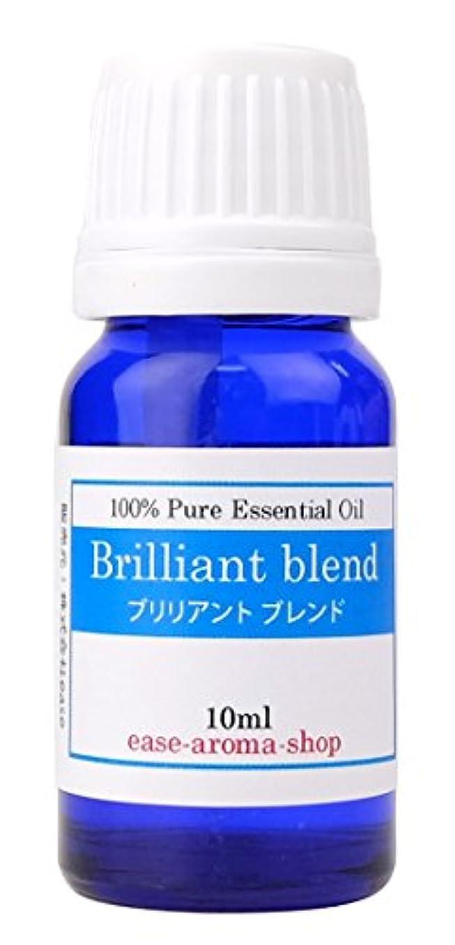 ease アロマオイル エッセンシャルオイル ブリリアントブレンド 10ml(マンダリン?グレープフルーツホワイト?ライムほか)