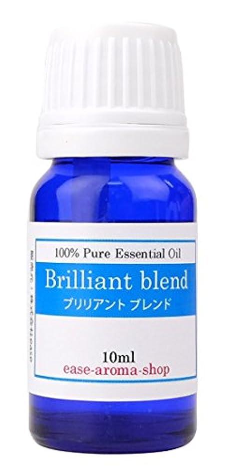 つまずく食べる冗長ease アロマオイル エッセンシャルオイル ブリリアントブレンド 10ml(マンダリン?グレープフルーツホワイト?ライムほか)