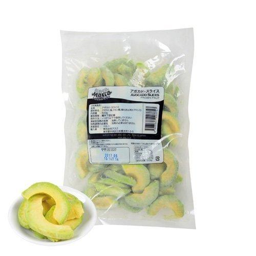 トロピカルマリア 冷凍アボガドスライス3袋(1.5kg)お手軽便利完熟アボカド!カット野菜!
