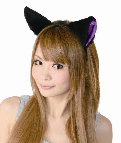 フワフワ猫耳カチューシャ 横耳 黒/紫