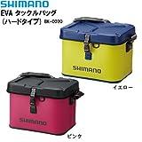 SHIMANO(シマノ) EVA タックルバッグ(ハードタイプ) イエロー 22L BK-002Q