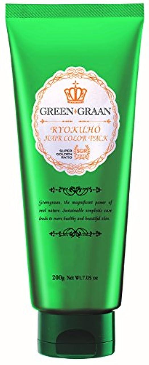 無能敬怠な【ヘアカラートリートメント】グリングラン 緑宝ヘアカラーパック(専用手袋付き)アッシュブラウン 200g(白髪ケア)