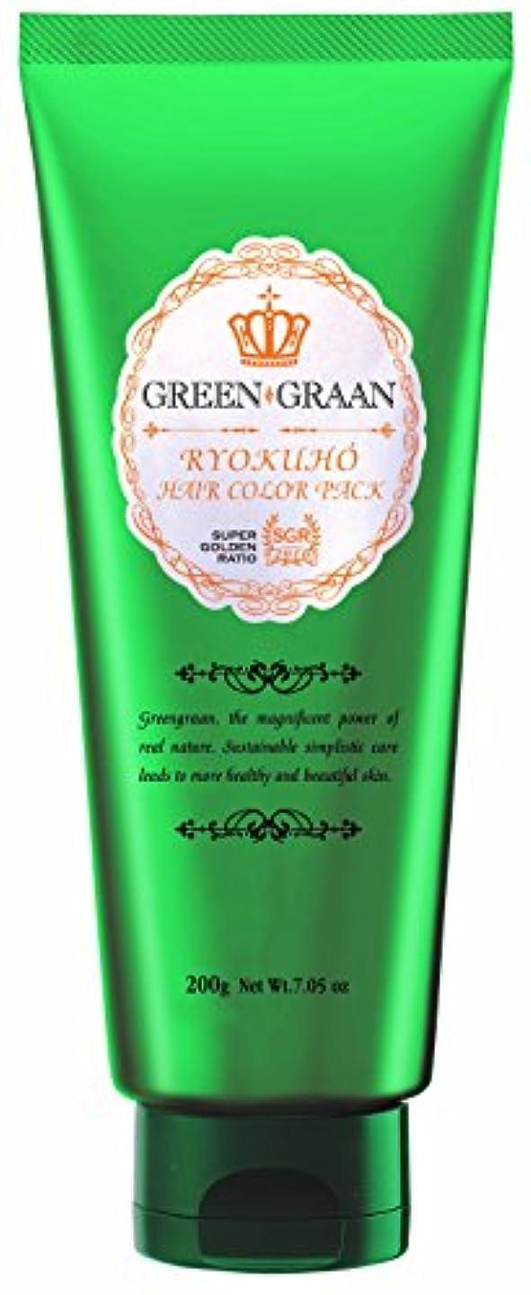 移行する狂気いろいろ【ヘアカラートリートメント】グリングラン 緑宝ヘアカラーパック(専用手袋付き)ココアブラウン 200g(白髪ケア)